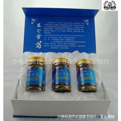 【九来果业】昆仑雪菊礼盒装  新疆特产批发 雪菊罐 新疆昆仑雪菊