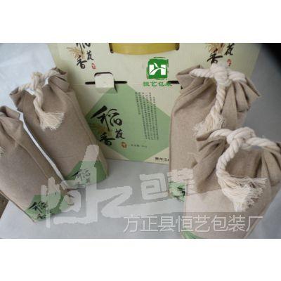 厂家订做麻布袋  大米袋  粮食包装袋 亚麻布袋
