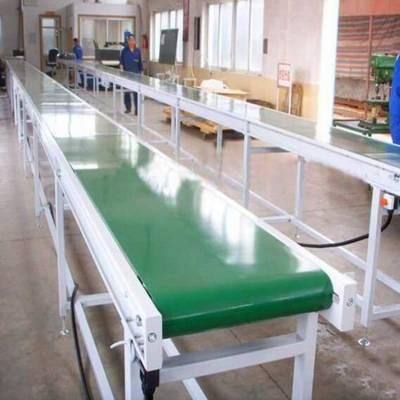 工业蝶形皮带输送机 食品输送机厂家