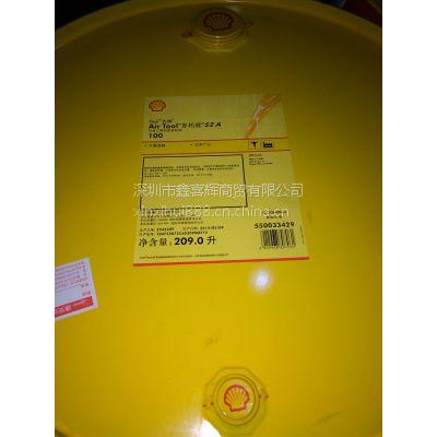 壳牌可耐压S4 WE220【性能优秀】齿轮油