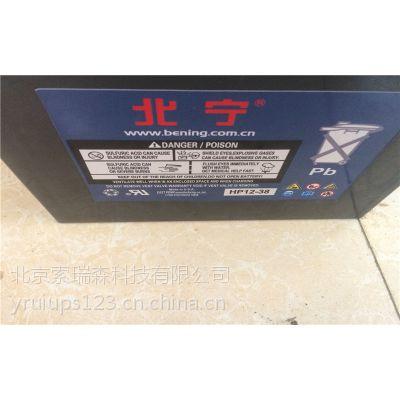 北宁蓄电池DFS12-55厂家报价