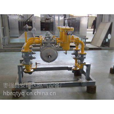 天然气燃气调压箱、晋城燃气调压箱、安瑞达(在线咨询)