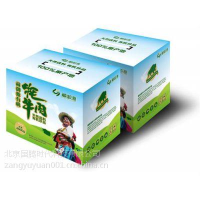 北京牛肉厂家、藏御源、北京牛肉厂家 礼品专家