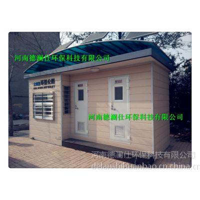 安阳移动厕所|信阳生态厕所|洛阳厕所租赁|开封泡沫式厕所厂家