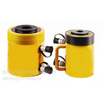 艾乐森RC 液压油缸 液压千斤顶 与进口产品竞争