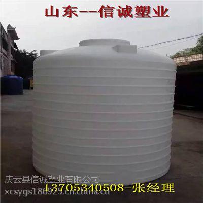 塑料储罐/6立方塑料塑料桶/信诚品牌值得信赖
