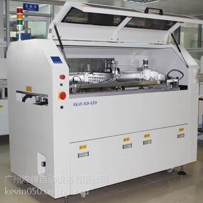 供应煌牌IC封装锡膏印刷机_LED贴片机锡膏印刷机