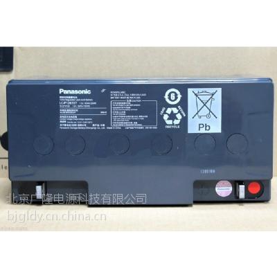 松下Panasonic65AH沈阳松下蓄电池65AH 松下蓄电池UPS直流屏专用