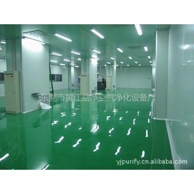供应环氧树脂地坪工程、环氧树脂地坪涂料施工、环氧树脂防腐涂料、