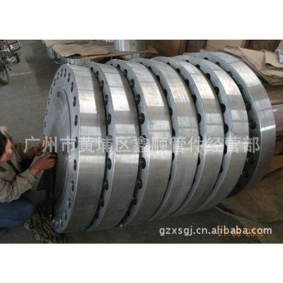 广州供应plate flange标准 碳钢法兰盲板,法兰型号齐全,广州市鑫顺管件