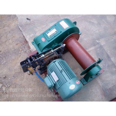 吉安天旺1T小型低速液压刹车卷扬机