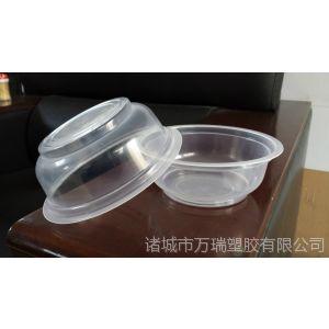 供应耐高温微波炉能用/可封口碗/可杀菌碗/可印刷的食品塑料碗
