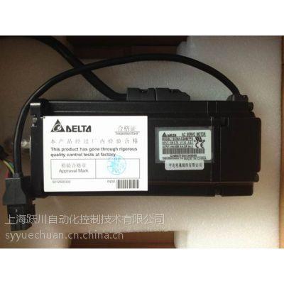 供应热卖ECMA-F21830RS伺服电机