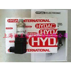 供应现货【HDA4445-A-400-000】德国HYDAC原装进口压力传感器