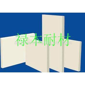 供应供应禄本耐高温陶瓷纤维板