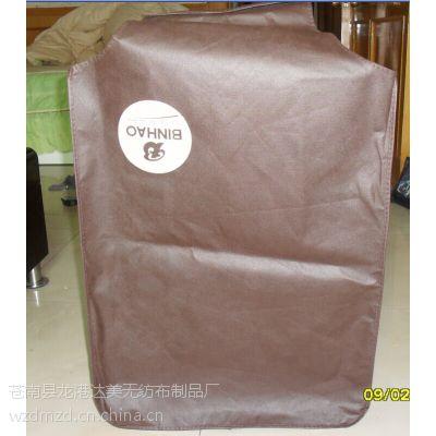 苍南达美供应拉杆箱套旅行箱套防尘加厚20寸24寸28寸行李箱保护套密码箱批发