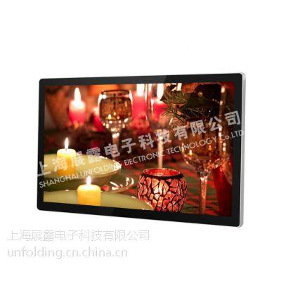 上海展露供应32寸液晶壁挂可定制广告机单热型