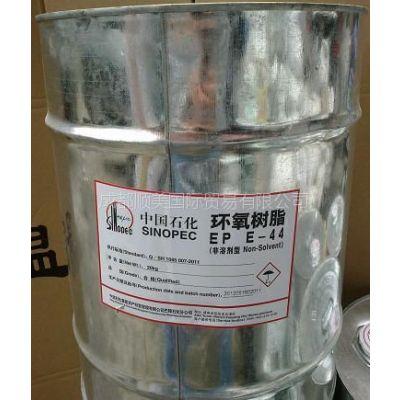 供应环氧树脂