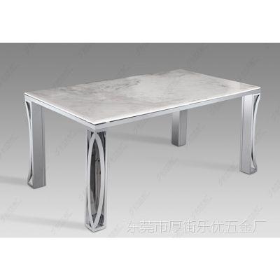东莞 厂家直销 大理石餐桌 月形餐桌 客厅 饭厅豪华餐桌 五金家具