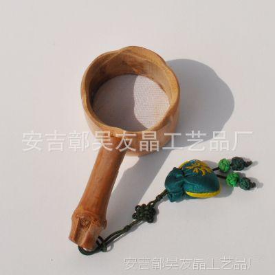 天然竹制竹子茶漏 功夫茶具茶滤网滤茶器过滤器特价 厂家批发