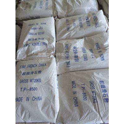 供应东莞市,深圳市,惠州市,增城市超细滑石粉TP/8500(电线电缆\\橡胶\\涂料用)