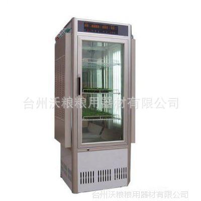 人工培养箱、智能人工气候箱、FRX人工气候箱 数显恒温人工气候箱