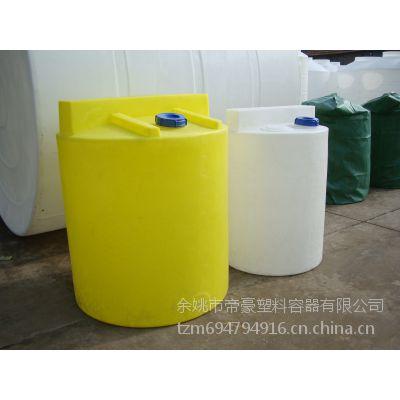 供应水处理专用配药箱 滚塑加药箱 水处理溶盐箱 1500L