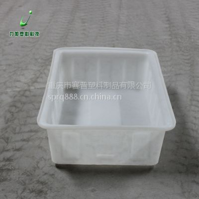 【厂家直供】塑料电镀槽 电镀清洗槽 PE塑料槽