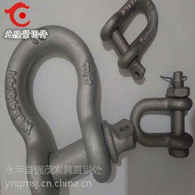 永年捆绑器索具厂长期批发 热镀锌美式锻造卸扣 规格全