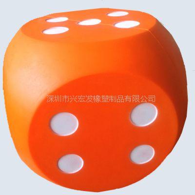 超大号泡棉色子 PU泡沫大色子 筛子抽奖活动游戏