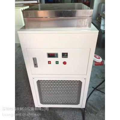 鸿宇公司-155度冷冻拆屏机液晶拆解