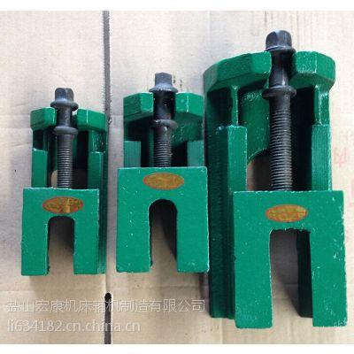 宏康供应S78-2系列减振垫铁
