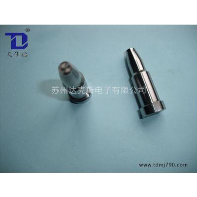 天仕德专业供应精密非标成型多节型芯模仁入子 型芯镶针镶件 塑料模压铸模芯子
