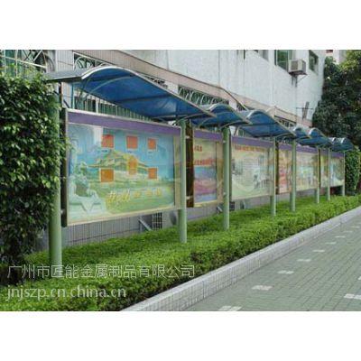 广州专业订制小区雨篷式金属冲压宣传栏厂家