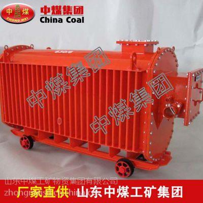 KBSGZY-2000KVA/10KV(6KV) 矿用隔爆型移动变电站供应商,ZHONGMEI