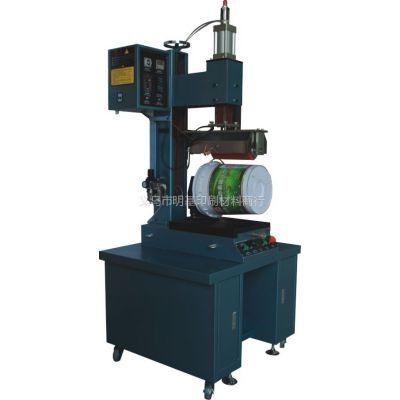 【诚信商家】专业供应量大从优型号WST2022热转印机器
