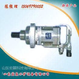 供应生产锚杆螺母安装机