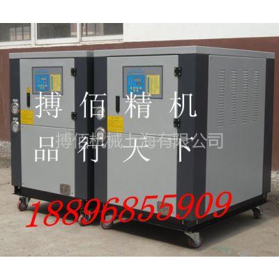 供应淄博淋膜机冷水机 淄博工业冷冻机 淄博冰水机厂家