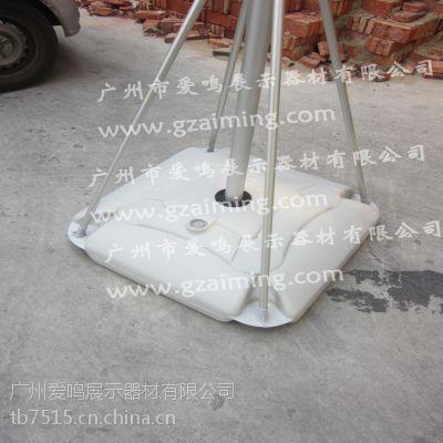 广州市白云区生产制作5米旗杆注水旗,刀旗,背包旗