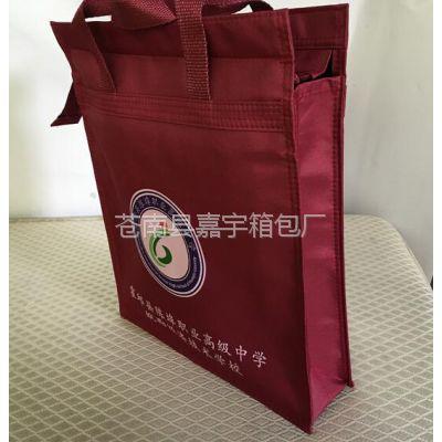 厂家供应学生培训手提袋 培训广告袋