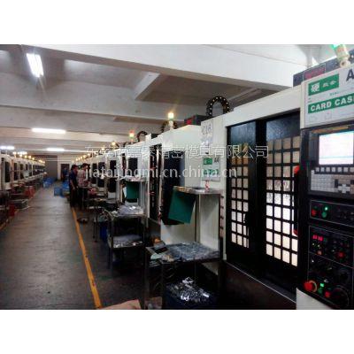 CNC电脑锣加工、五金加工、零件治具加工、模具制造