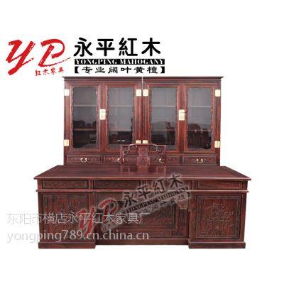 永平红木供应古典黑酸枝家具