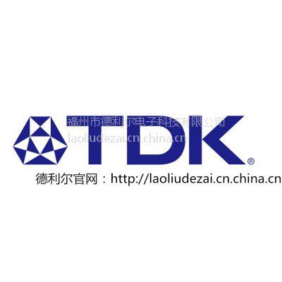 TDK贴片电感MLF2012A1R8KT000 0805 1.8UH 10%电感线圈现货