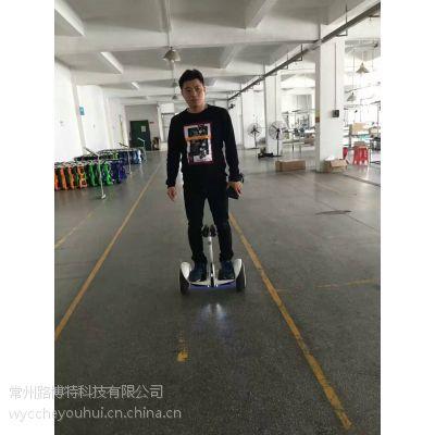 广州电动平衡车16大行