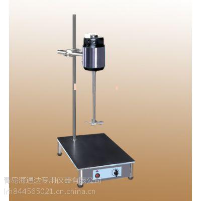 电动搅拌机,海通达D90电动搅拌机