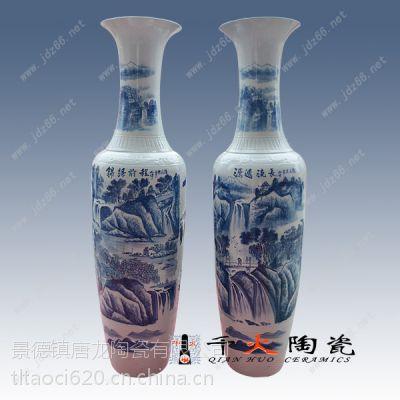 千火陶瓷 景德镇落地大瓷瓶厂家直销