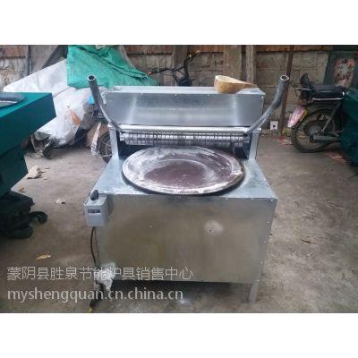 生产销售锅饼成型机