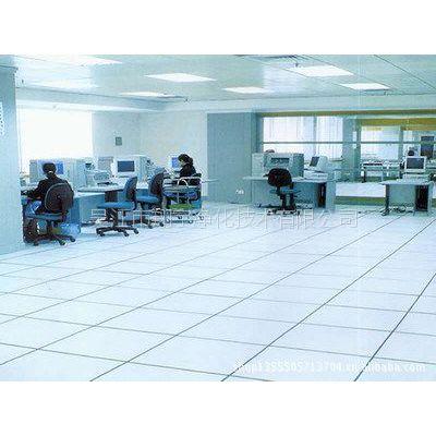 供应 环氧地坪 环氧地坪漆  pvc防尘、防静电地板