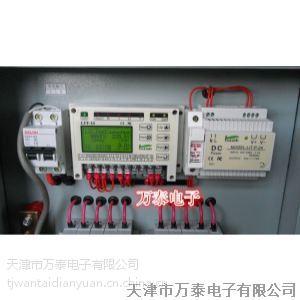 供应医疗器械专用防触电隔离电源系统 医用IT隔离电源系统