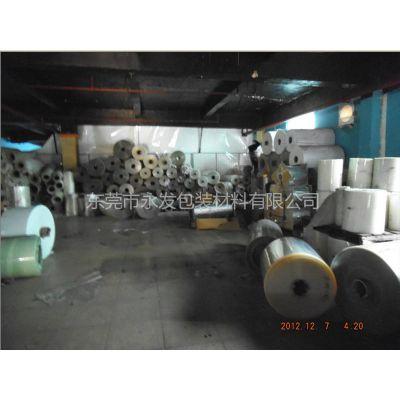 供应供应广东珠海市汕头市PET胶片、高透明PET胶片、环保PET胶片